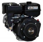 Kasei EX40 vízszintes tengelyű motor